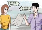 出轨证据哪些法律承认,离婚出轨什么证据有效