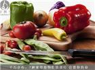 7種家常食物吃錯部位 會要你的命