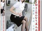 4种颜色的丝袜求番号:青色丝袜番号 白色丝袜护士AV番号