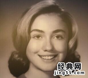 希拉里年輕時的照片(點擊瀏覽下一張趣圖)